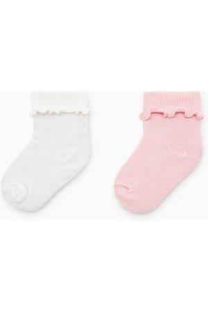 Zara Sada dvou párů ponožek s krajkou