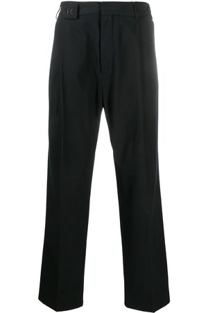 Kenzo Straight-leg tailored trousers