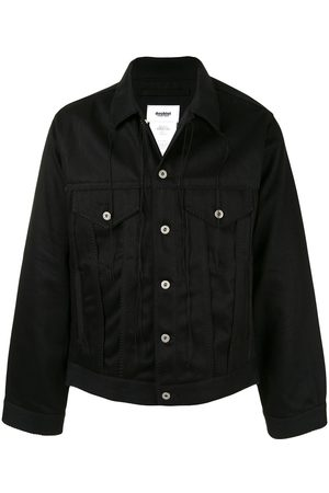 DOUBLET Fitted denim jacket