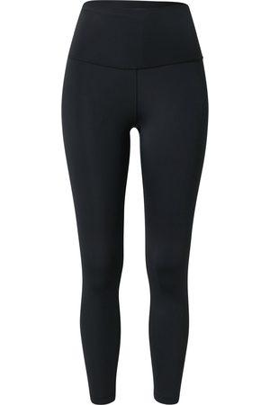 Nike Sportovní kalhoty