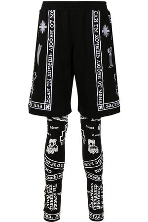 KTZ Kraťasy - Church-print legging shorts