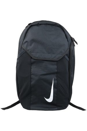 9bbc06559b Nike Batohy Academy Team Backpack BA5501-010